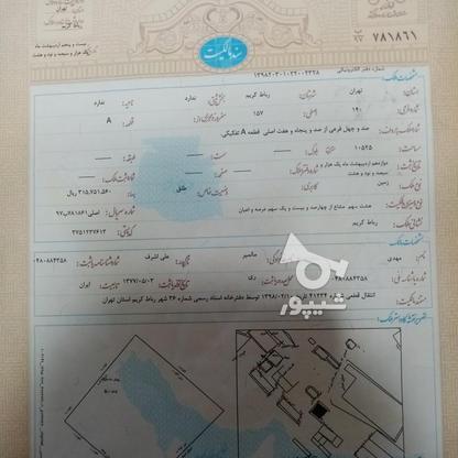 110 متر  زمین    سند تک برگ    بر اصلی     سرمایه گذاری در گروه خرید و فروش املاک در تهران در شیپور-عکس2