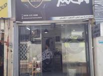 فروش مغازه 18 متر در بابل موزیرج چهاراه اسلامی در شیپور-عکس کوچک