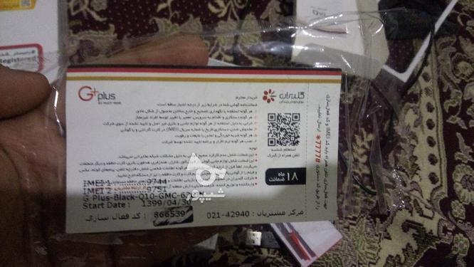 گوشی جی پلاس Q10  در گروه خرید و فروش موبایل، تبلت و لوازم در البرز در شیپور-عکس7