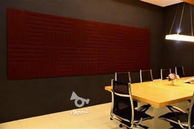 پخش وفروش دیوارپوش های آکوستیک دکوراتیو در گروه خرید و فروش خدمات و کسب و کار در البرز در شیپور-عکس3