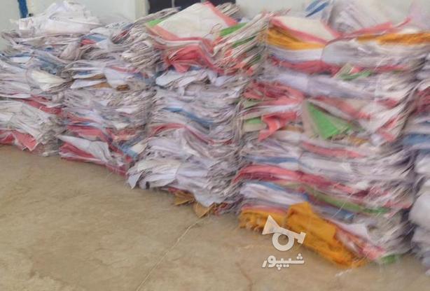 کیسه برنج پاکستانی وهندی وایرانی وحبوباتی وغیره  در گروه خرید و فروش خدمات و کسب و کار در خراسان رضوی در شیپور-عکس4
