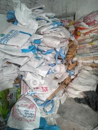 کیسه برنج پاکستانی وهندی وایرانی وحبوباتی وغیره  در گروه خرید و فروش خدمات و کسب و کار در خراسان رضوی در شیپور-عکس3
