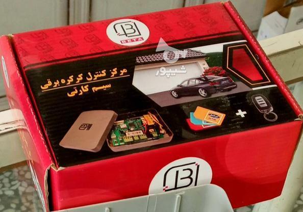 برد کرکره سیم کارتی بتا بهمراه 2 عدد ریموت  در گروه خرید و فروش لوازم الکترونیکی در آذربایجان غربی در شیپور-عکس1