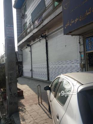 مغازه بر بلوار اصلی 45متری 400 متر  در گروه خرید و فروش املاک در تهران در شیپور-عکس3