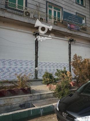 مغازه بر بلوار اصلی 45متری 400 متر  در گروه خرید و فروش املاک در تهران در شیپور-عکس4