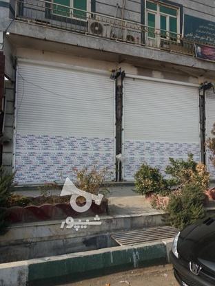 مغازه بر بلوار اصلی 45متری 400 متر  در گروه خرید و فروش املاک در تهران در شیپور-عکس5