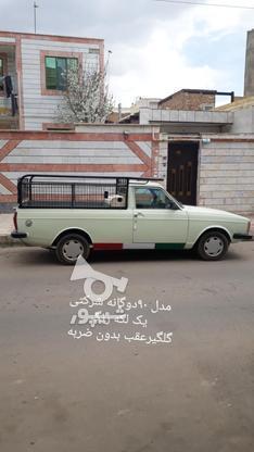 مدل 90دوگانه بیرنگ در گروه خرید و فروش وسایل نقلیه در قزوین در شیپور-عکس1