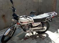 موتور هندا 200 سیسی مدل 90 در شیپور-عکس کوچک