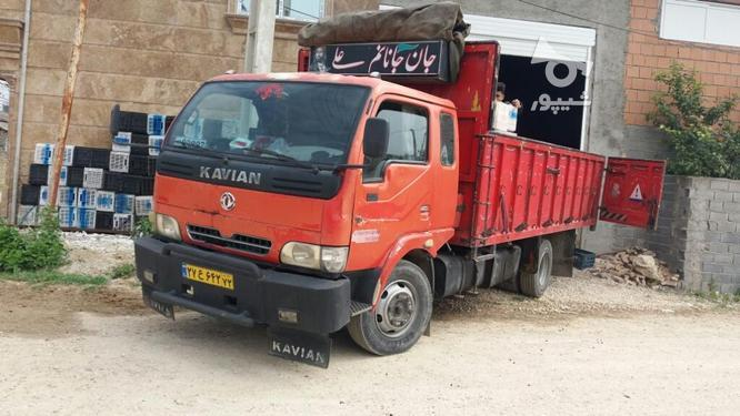 کاویانی 106 در گروه خرید و فروش وسایل نقلیه در مازندران در شیپور-عکس1