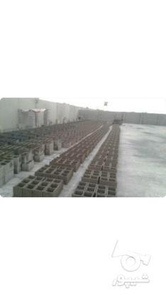 بلوک بتنی ته پر سبک محکم مقاوم در گروه خرید و فروش خدمات و کسب و کار در خوزستان در شیپور-عکس2