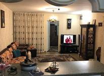 فروش آپارتمان 53 متر در نبردشمالی(ک امیرسلمانی) در شیپور-عکس کوچک