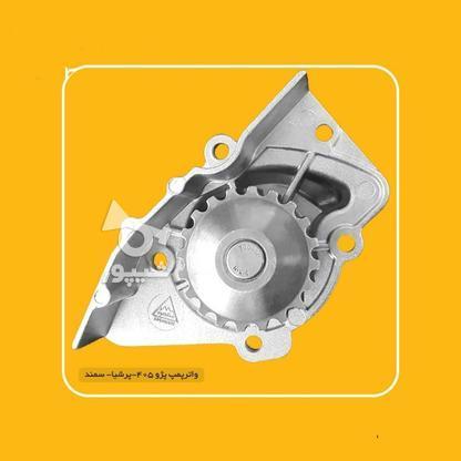 فروش انواع واترپمپ خودرو سواری در گروه خرید و فروش خدمات و کسب و کار در تهران در شیپور-عکس2