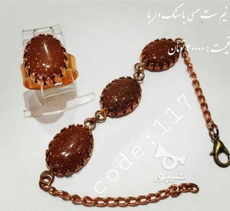 زیورآلات مسی مفید برای بدن در گروه خرید و فروش لوازم شخصی در مازندران در شیپور-عکس6