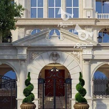 فروش آپارتمان 140 متر در عظیمیه در گروه خرید و فروش املاک در البرز در شیپور-عکس1