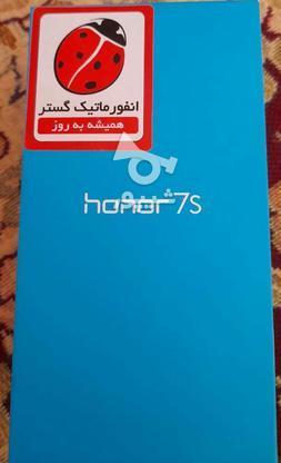 گوشی هواوی 7s در گروه خرید و فروش موبایل، تبلت و لوازم در سیستان و بلوچستان در شیپور-عکس7