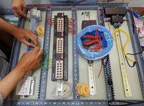 طراحی خانه هوشمند هوشمندسازی در شیپور-عکس کوچک