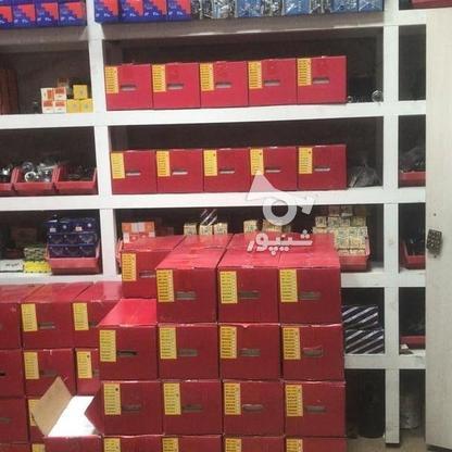 استارت پژو در گروه خرید و فروش خدمات و کسب و کار در قم در شیپور-عکس2