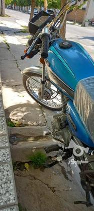موتور سیکلت  در گروه خرید و فروش وسایل نقلیه در گلستان در شیپور-عکس3
