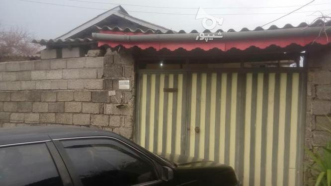 خانه ای حیاط دار   در گروه خرید و فروش املاک در گیلان در شیپور-عکس1