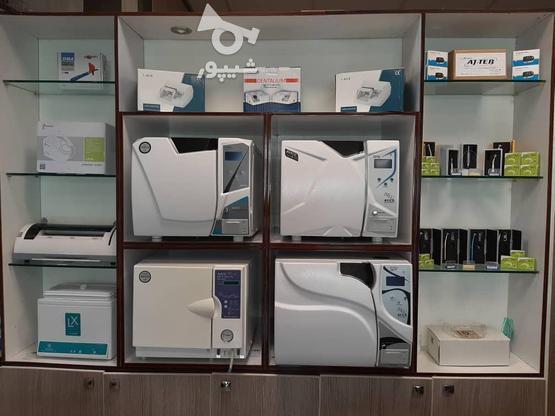 خرید و فروش تجهیزات دندانپزشکی یونیت اتوکلاو استوک در گروه خرید و فروش خدمات و کسب و کار در تهران در شیپور-عکس2