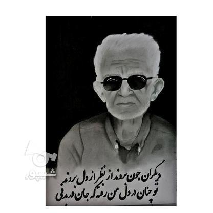 سفارش انواع نقاشی در گروه خرید و فروش خدمات و کسب و کار در فارس در شیپور-عکس4