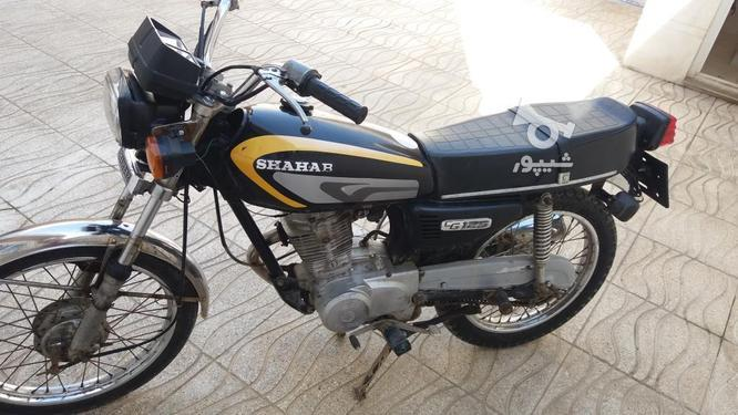 موتور مزایده ای تمیز 150 در گروه خرید و فروش وسایل نقلیه در گلستان در شیپور-عکس2