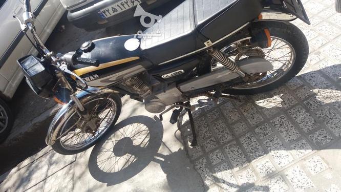 موتور مزایده ای تمیز 150 در گروه خرید و فروش وسایل نقلیه در گلستان در شیپور-عکس1