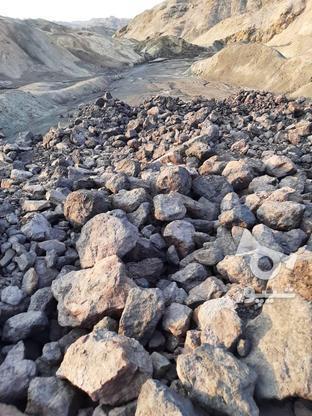 فروش انواع مواد معدنی _مگنت_همات_خاک طلاو.... در گروه خرید و فروش خدمات و کسب و کار در تهران در شیپور-عکس4