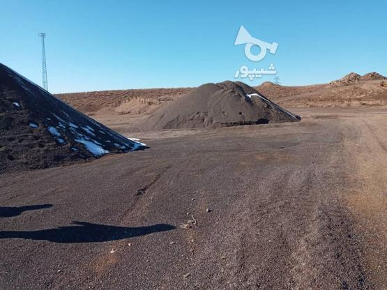فروش انواع مواد معدنی _مگنت_همات_خاک طلاو.... در گروه خرید و فروش خدمات و کسب و کار در تهران در شیپور-عکس1