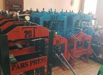 پرس هیدرولیک 20 و 25 تن پارس ( سرمدی) در شیپور-عکس کوچک