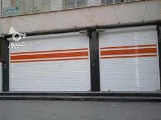 20مترتجاری*شیک*و*اکازیون*فردوس شرق در گروه خرید و فروش املاک در تهران در شیپور-عکس1