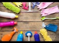 استخدام نظافت چی اقا و خانوم در شرکت نظافتی در شیپور-عکس کوچک