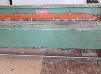 دستگاه قیچی ورق گالوانیزه در شیپور-عکس کوچک