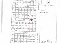 فروش زمین مسکونی به متراژ 193 متر در شهر خامنه در شیپور-عکس کوچک