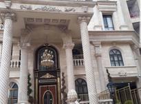 فروش آپارتمان 155 متر در زعفرانیه در شیپور-عکس کوچک