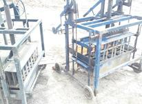 دوعدددستگاه بلوک ویک دستگاه بتونر در شیپور-عکس کوچک