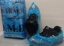 کاور کفش 10 میکرون ضخیم در شیپور-عکس کوچک