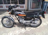 موتور سیوان 150 در شیپور-عکس کوچک