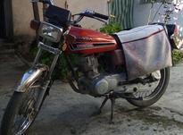 مزایده 125 در شیپور-عکس کوچک