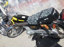 موتور91مزایده درحد در شیپور-عکس کوچک