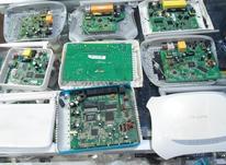 تعمیرات انواع مودم ADSL در شیپور-عکس کوچک