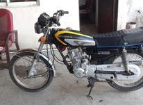 موتور احسان سال 95 در شیپور-عکس کوچک