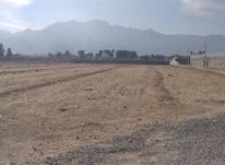 زمین 220 متری در محدوده مرق در شیپور-عکس کوچک