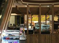فروش تجاری و مغازه 33 متر در قدس در شیپور-عکس کوچک