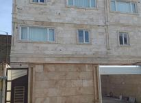 واحد همکف(راه جدا) 119 متری خ شهید فریدنی در شیپور-عکس کوچک