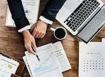 کارآموزی،کمک حسابداری، حسابداری در شیپور-عکس کوچک