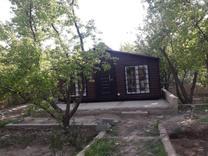 فروش باغ وباغچه  350 متر  به بالا در بکه در شیپور