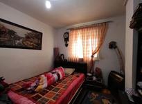 آپارتمان 88 متری  با زمین 300 متری /رشت- بلوار شهدا در شیپور-عکس کوچک
