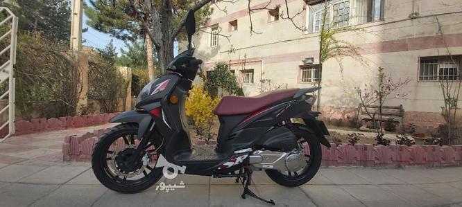 گلکسی اس ار،در حد صفر ،با لوازم  در گروه خرید و فروش وسایل نقلیه در تهران در شیپور-عکس1