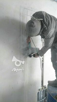 لوله کشی و داکت گذاری انواع کولرگازی در گروه خرید و فروش خدمات و کسب و کار در آذربایجان شرقی در شیپور-عکس2